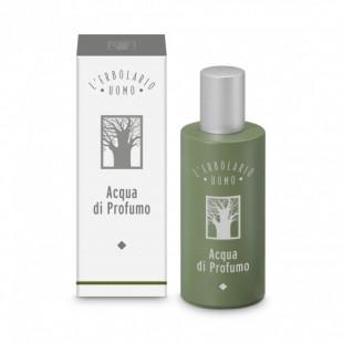 Baobab illatú Eau de Parfum